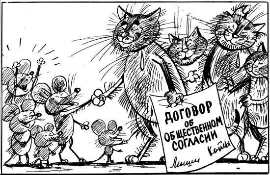 http://ic.pics.livejournal.com/pyhalov/31027164/177235/177235_original.jpg