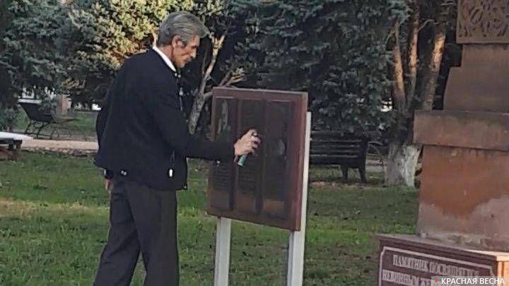 Алексей Виноградов закрашивает мемориальную доску Нжде