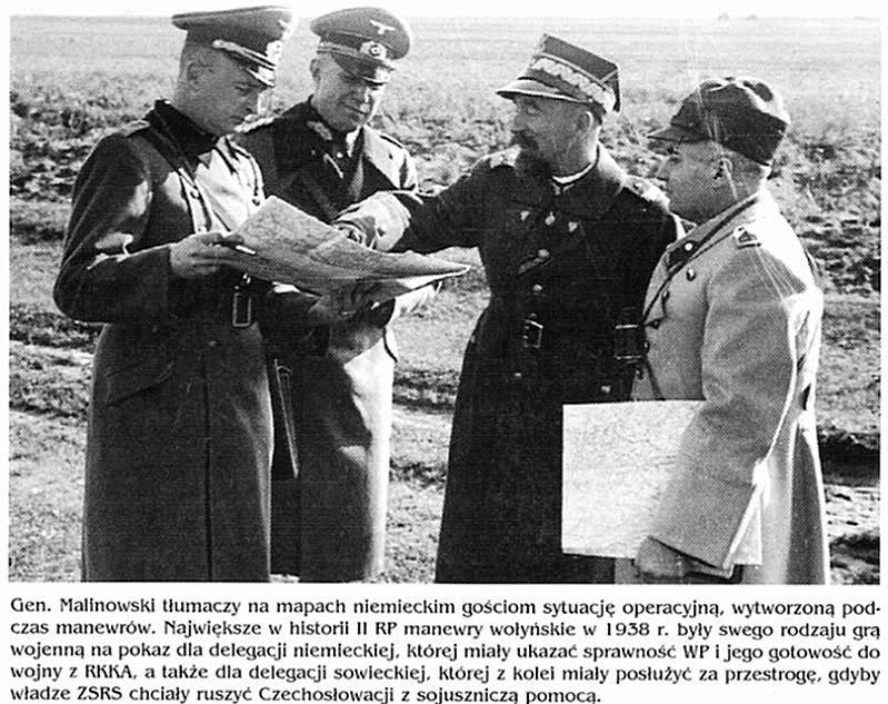 Немцы на польских маневрах