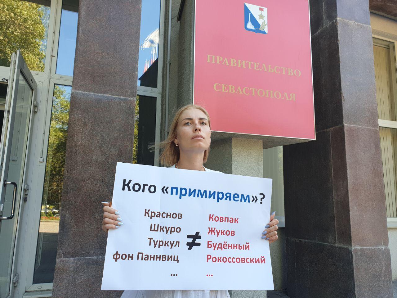 Екатерина Чепурная.jpg