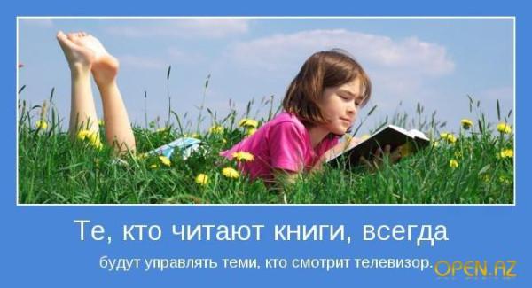 1331697987_1305525564_motivator