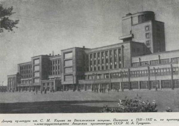 vo-kirova2