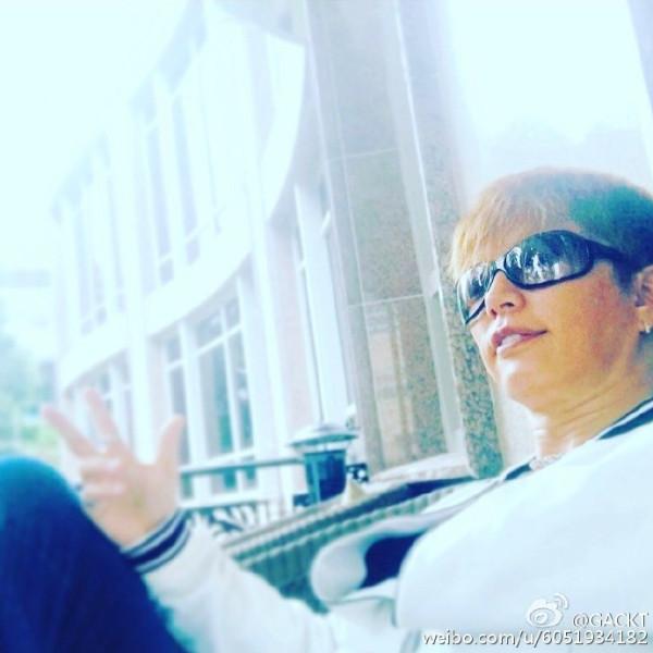 2016.11.02 - Weibo 5.jpg