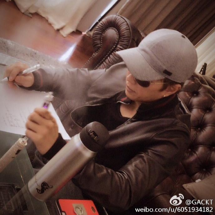 2017.01.30 - Weibo 05.jpg