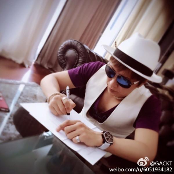 2017.01.31 - Weibo 04.jpg