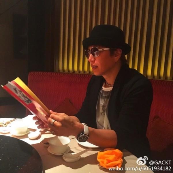 2017.02.01 - Weibo 04.jpg