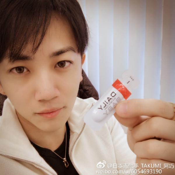 2017.02.03 - Takumi Weibo 01.jpg