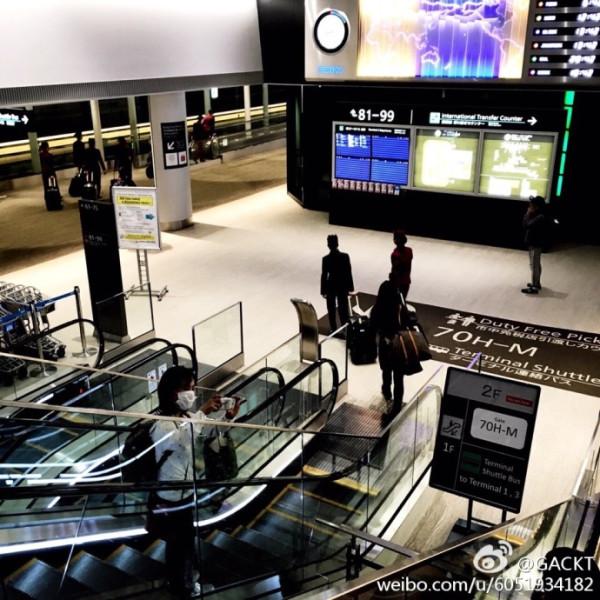 2017.02.05 - Weibo 01.jpg
