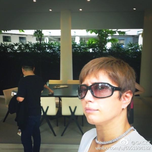 2017.02.07 - Weibo 07.jpg