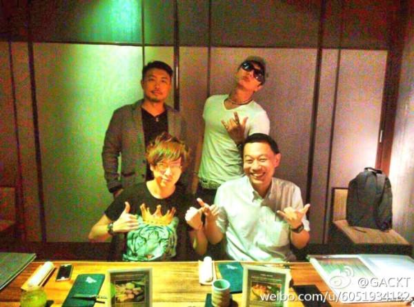 2017.02.09 - Weibo 07.jpg