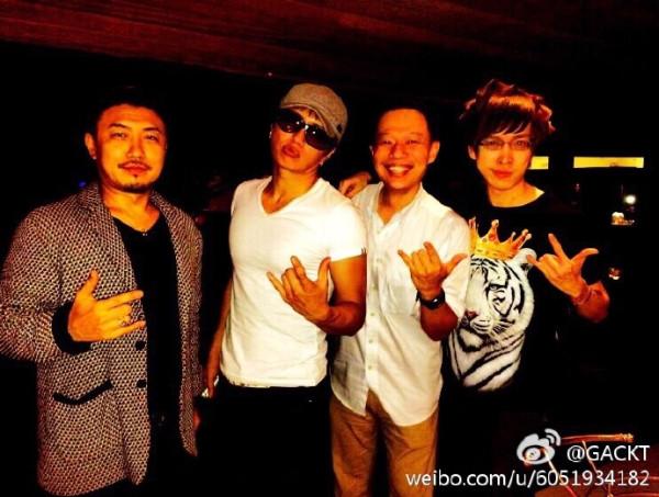 2017.02.09 - Weibo 08.jpg