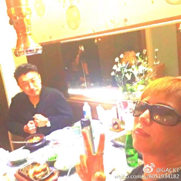 2017.02.09 - Weibo 11.jpg