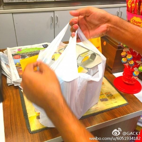 2017.02.09 - Weibo 14.jpg