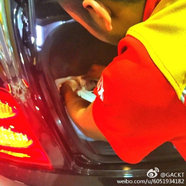 2017.02.09 - Weibo 17.jpg
