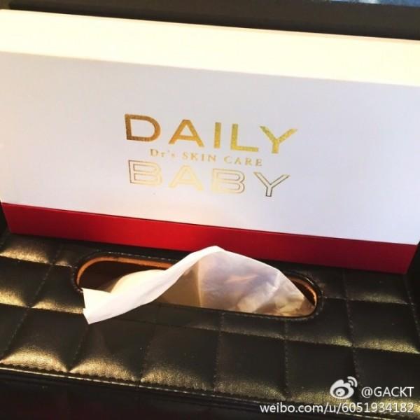 2017.02.10 - Weibo 02.jpg