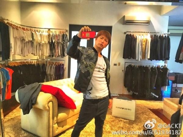 2017.02.10 - Weibo 03.jpg