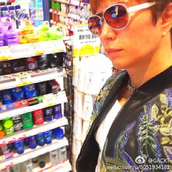 2017.02.10 - Weibo 08.jpg