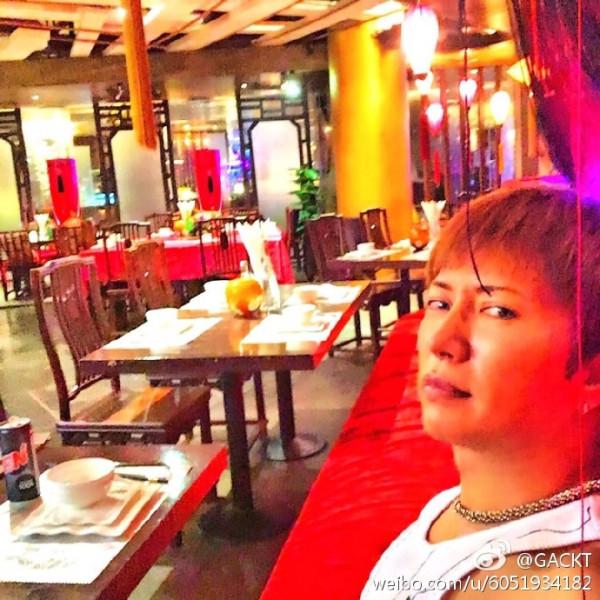 2017.02.10 - Weibo 09.jpg