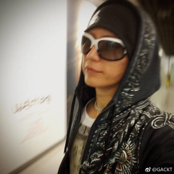 2017.08.01 - Weibo 2380.JPG