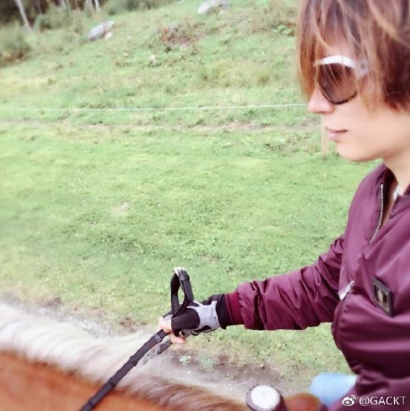 2017.08.05 - Weibo 04.jpg