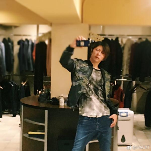 2017.08.24 - Weibo 01.jpg