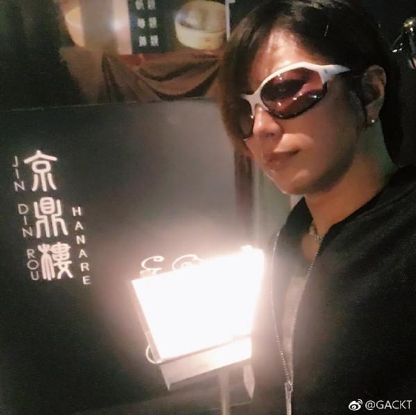 2017.09.07 - Weibo 02.jpg