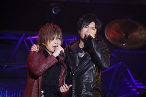 http://ic.pics.livejournal.com/pyroyale/12491941/686276/686276_original.jpg