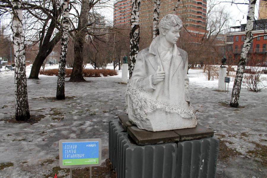 Есенин Рязань
