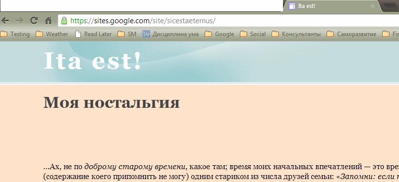 rutracker.org 2012-08-14
