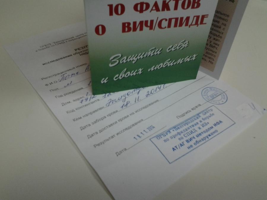 20141119_191439
