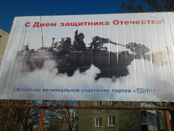 меркава в россии