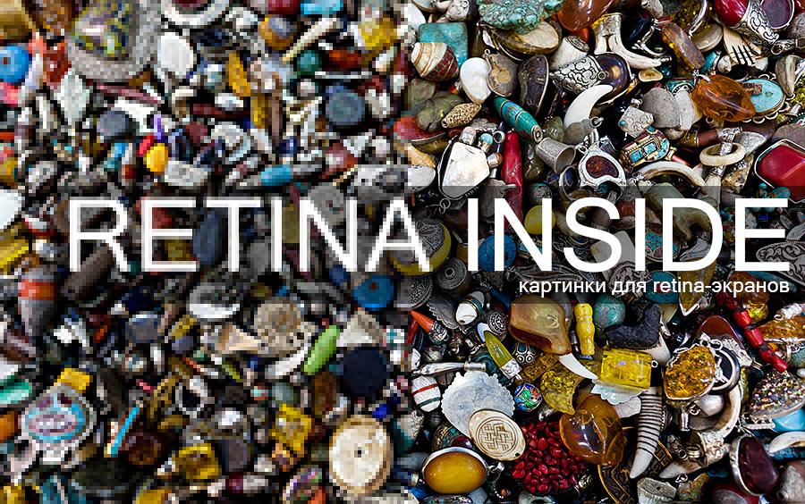 retina_post_1800px_teaser2