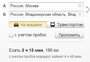 zoltso_1_vladimir_106