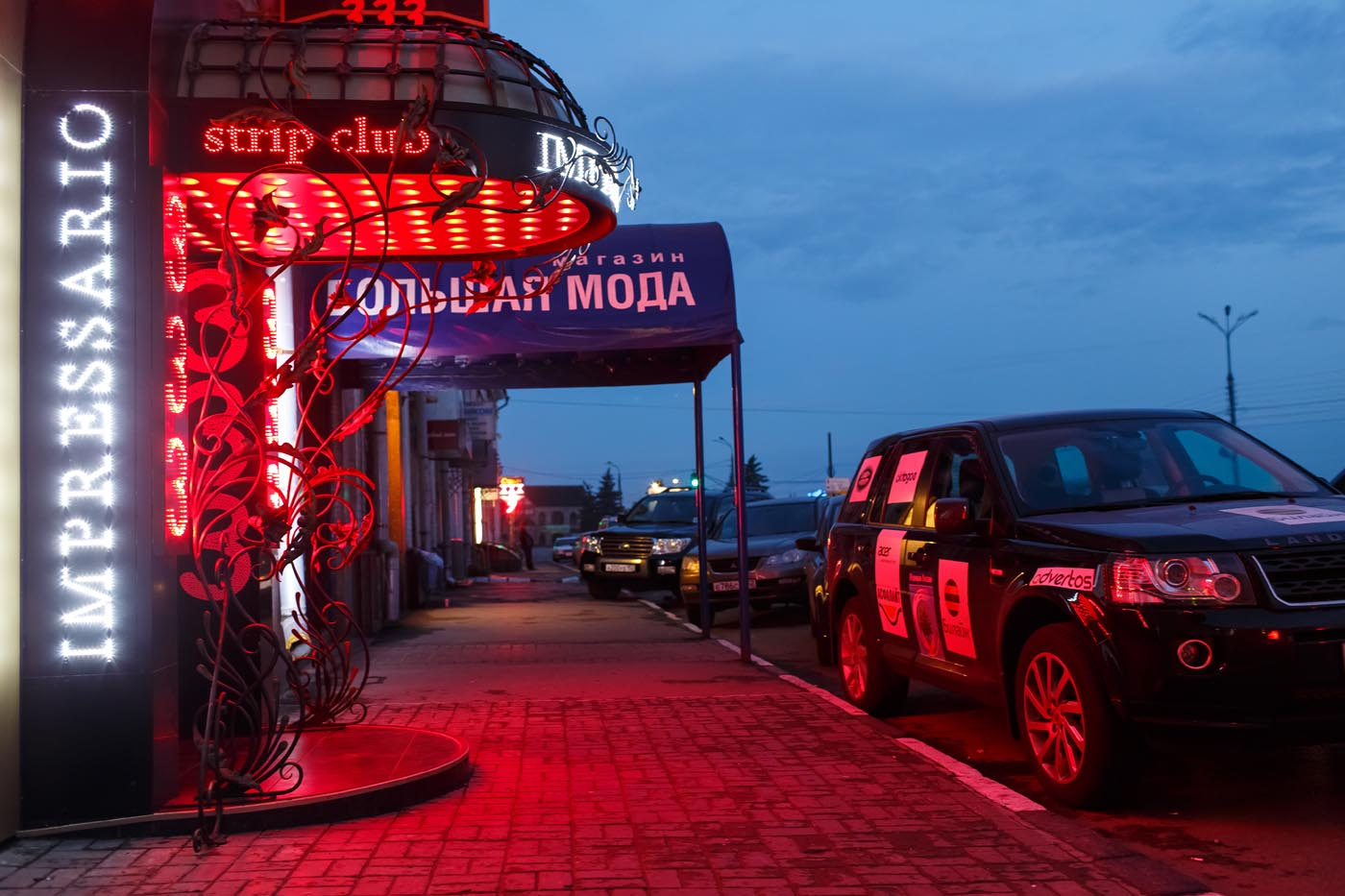 Ночной клуб, Нижний Новгород - фото Артёма Богданова