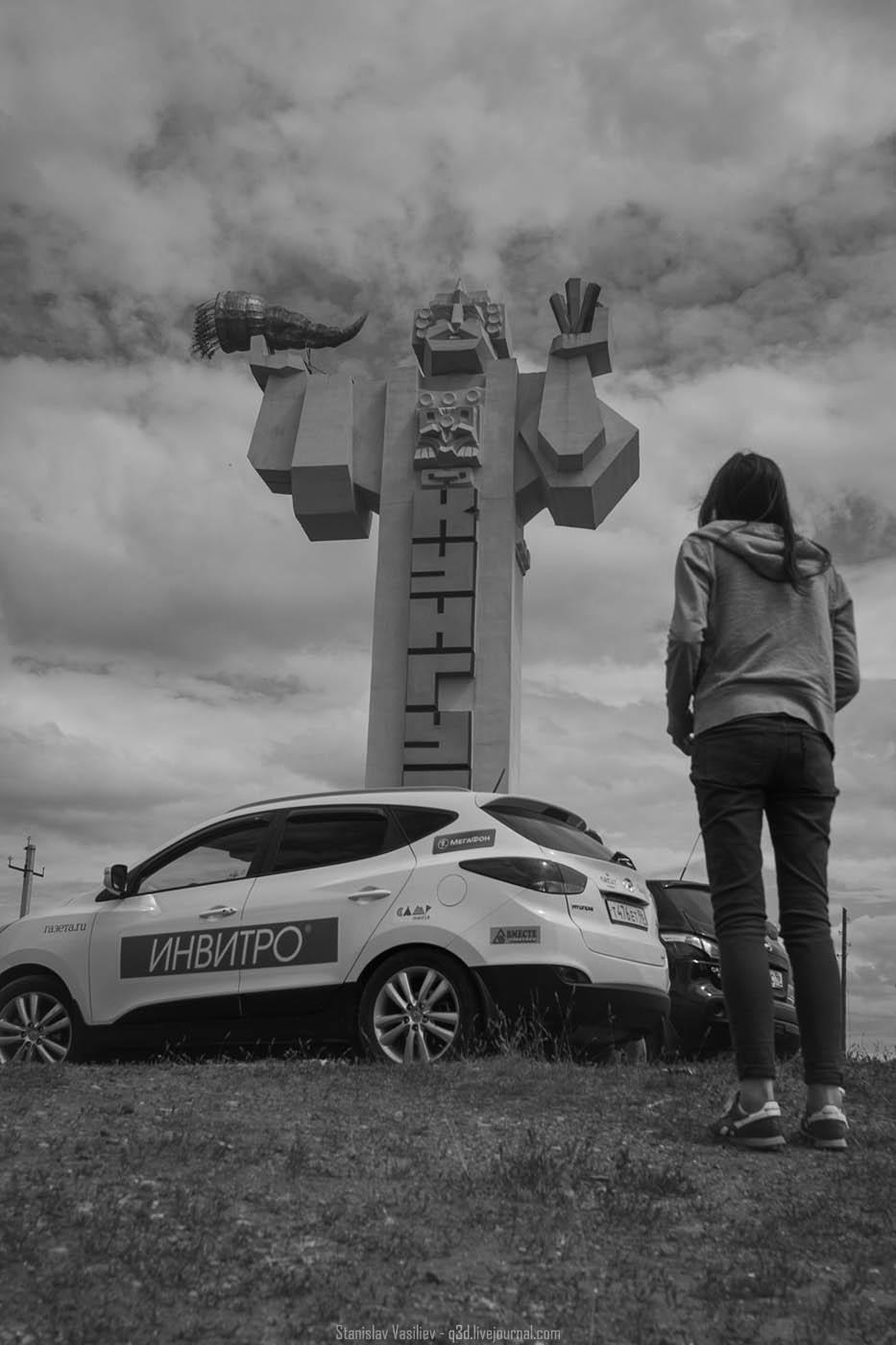 Экспедиция по Уралу #инвитрэвел Инвитро