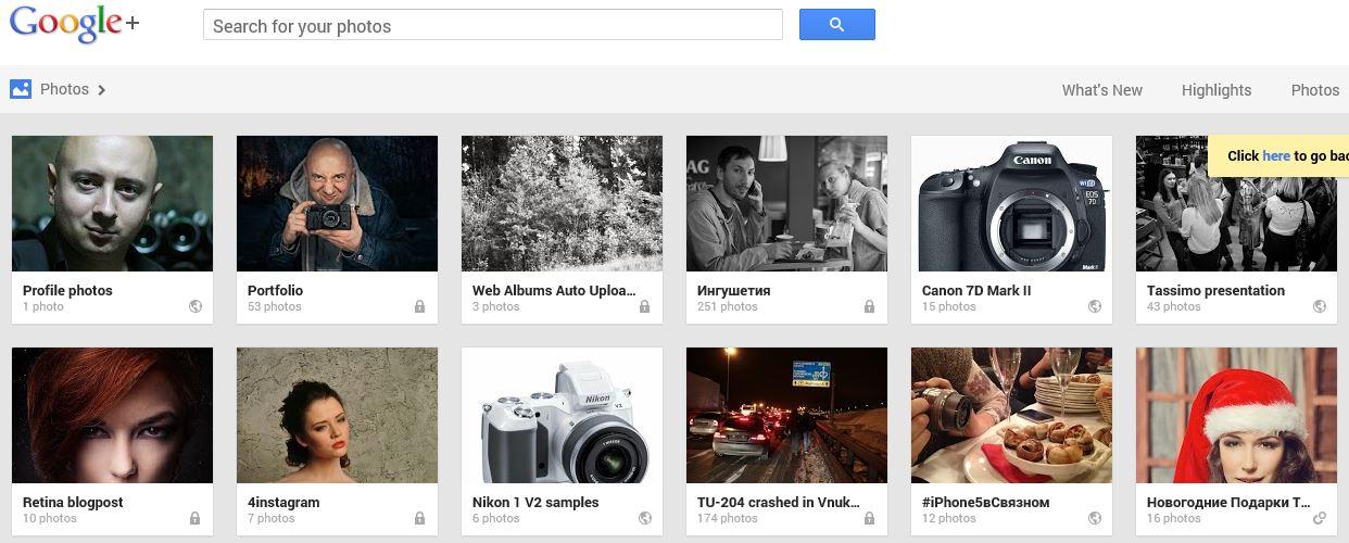 Где хранить фотографии для постов в блоге - Picasa