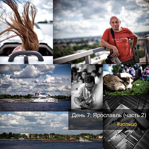 Золотое Кольцо - Ярославль (2)