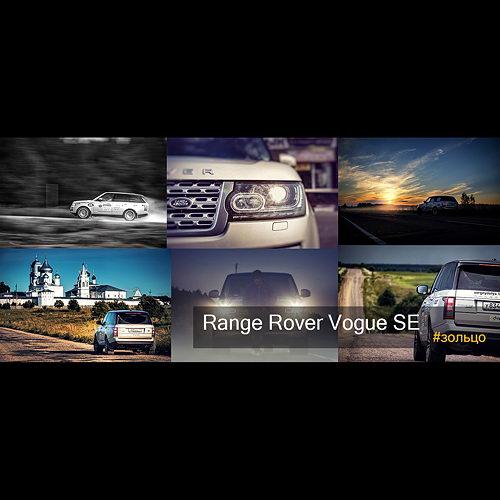 Золотое Кольцо - Фотосет Range Rover Vogue SE