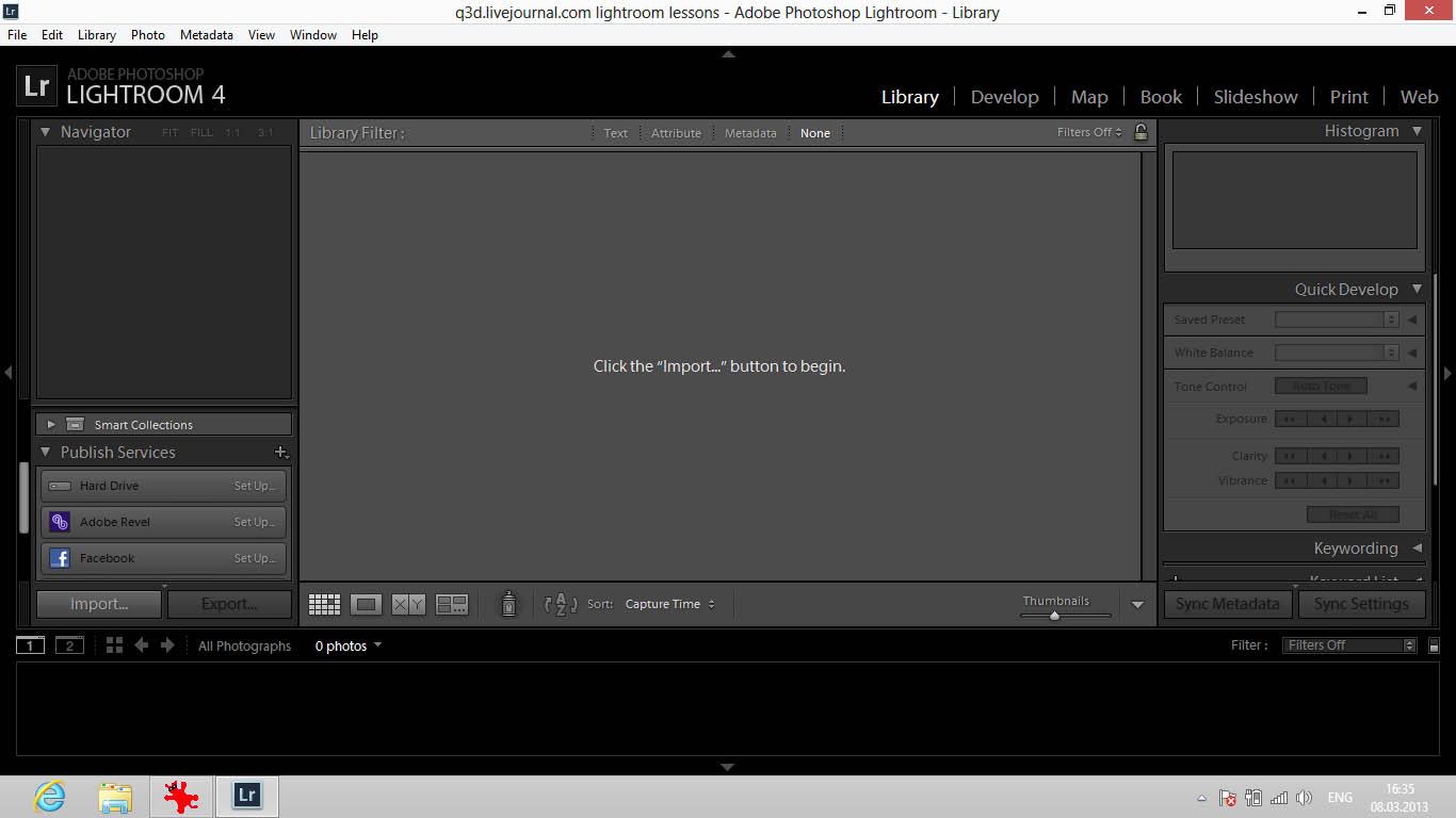 Скачать adobe photoshop cs4 бесплатно на русском языке