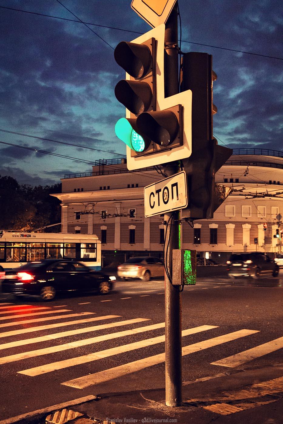 Пример снимка Canon 70D
