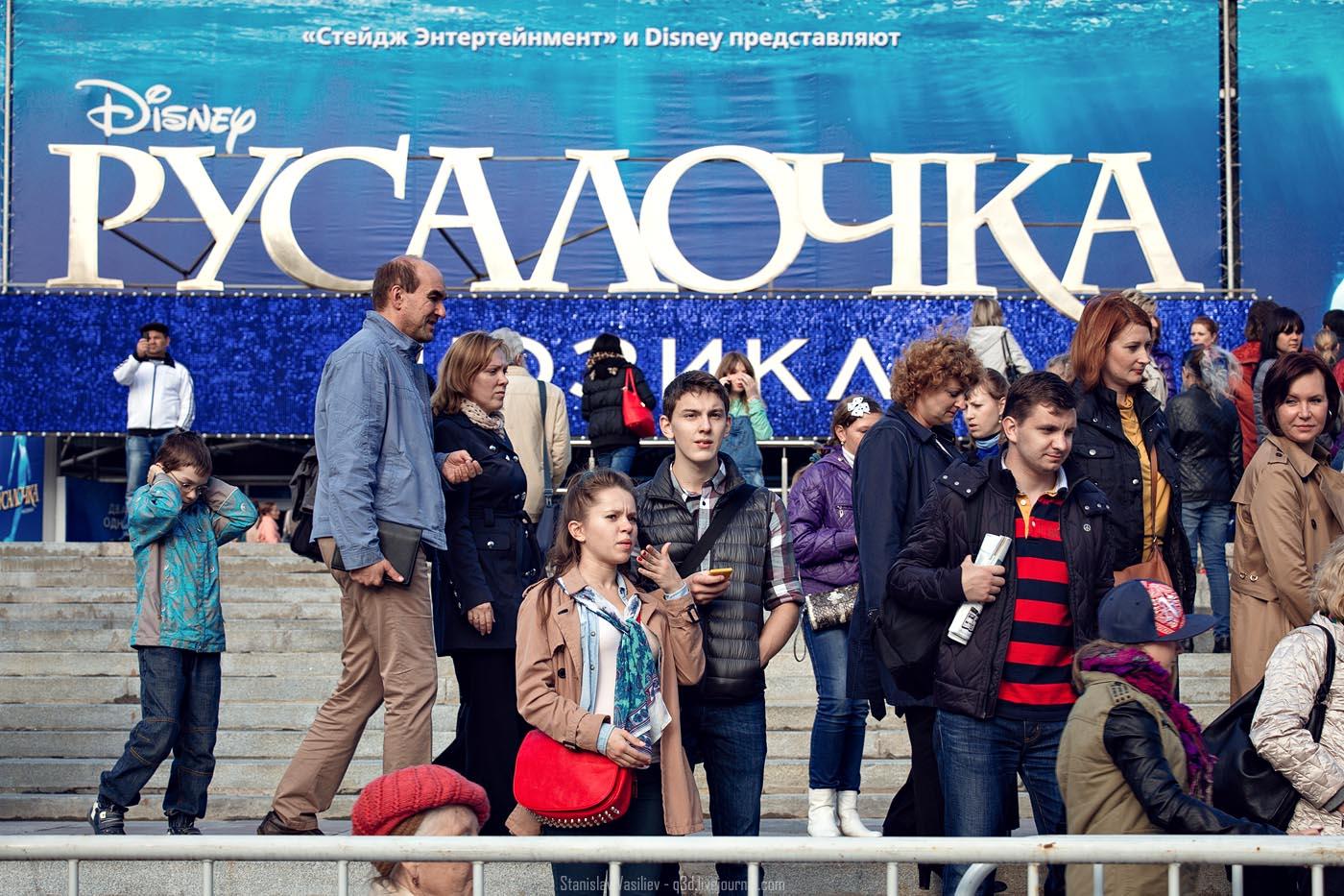 День города - Москва - 2013 - #006