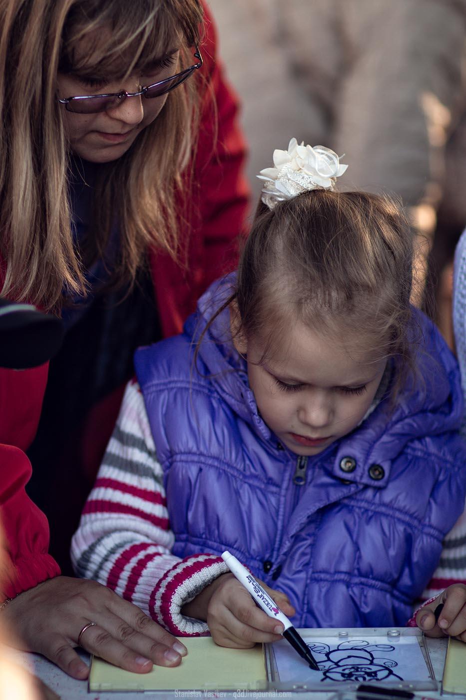 День города - Москва - 2013 - #022