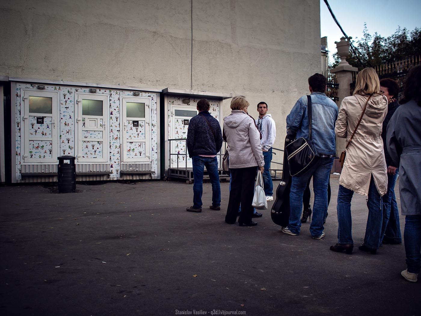 День города - Москва - 2013 - #069