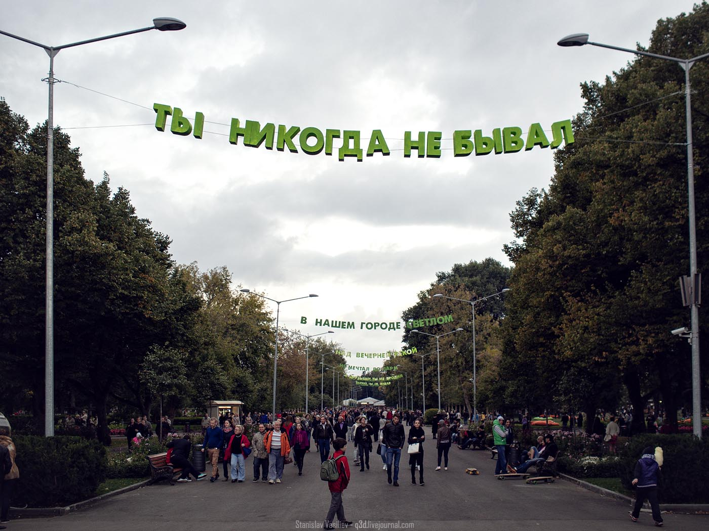 День города - Москва - 2013 - #076