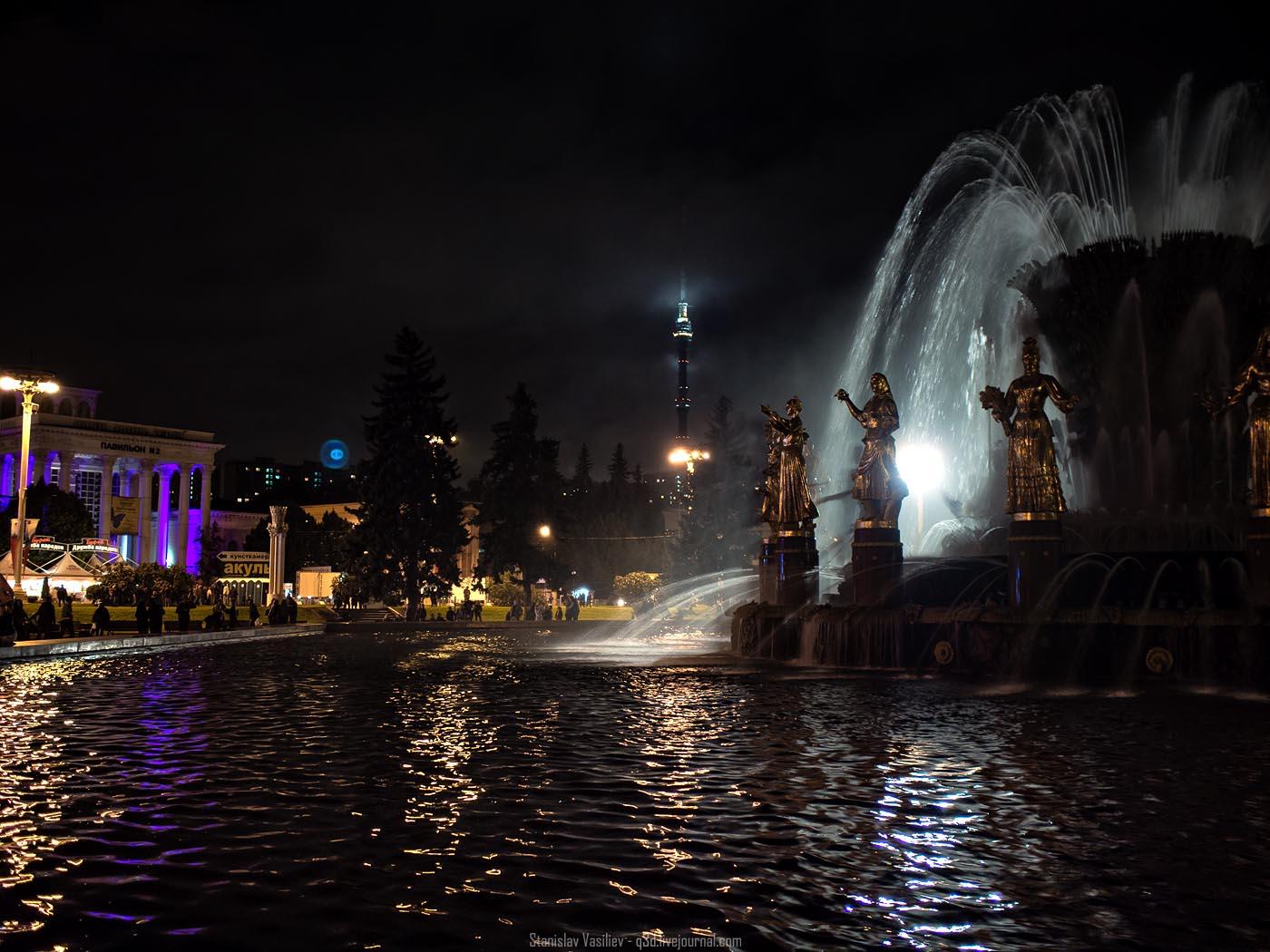 День города - Москва - 2013 - #097