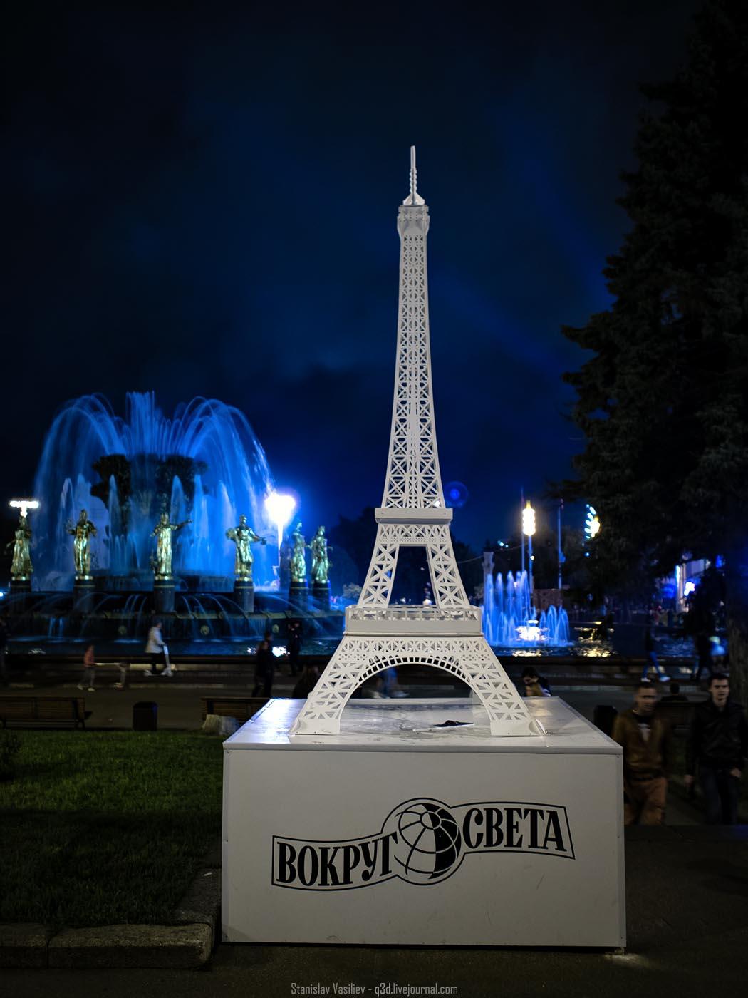 День города - Москва - 2013 - #099