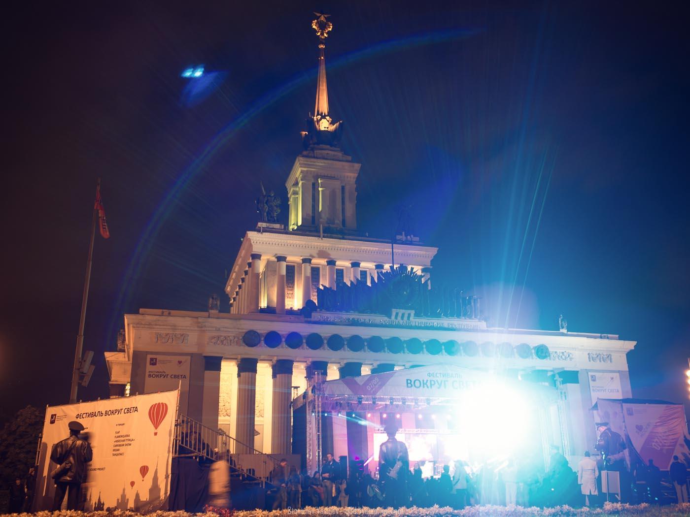 День города - Москва - 2013 - #100