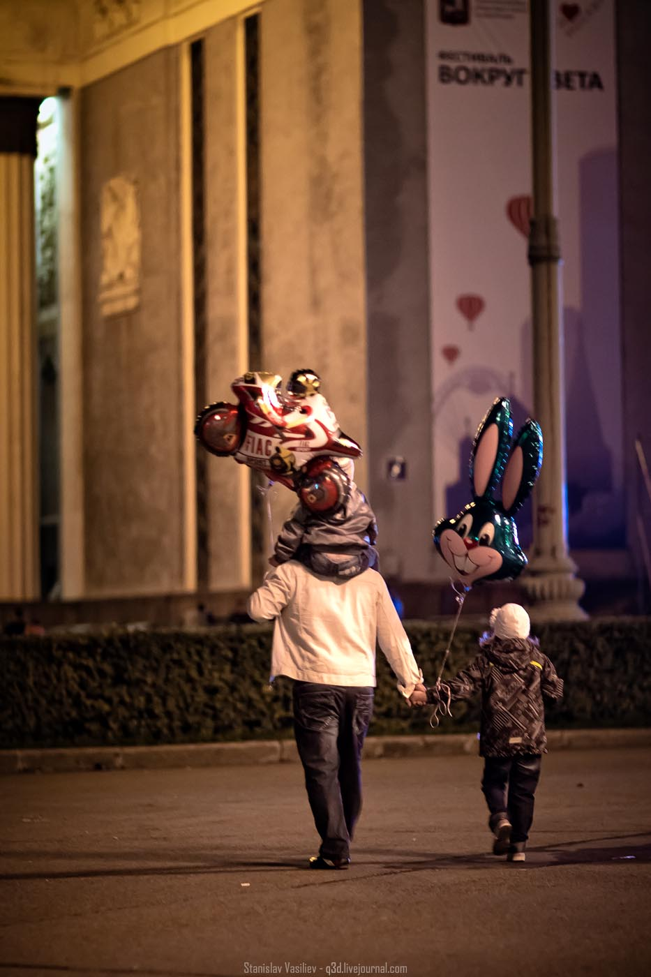 День города - Москва - 2013 - #103