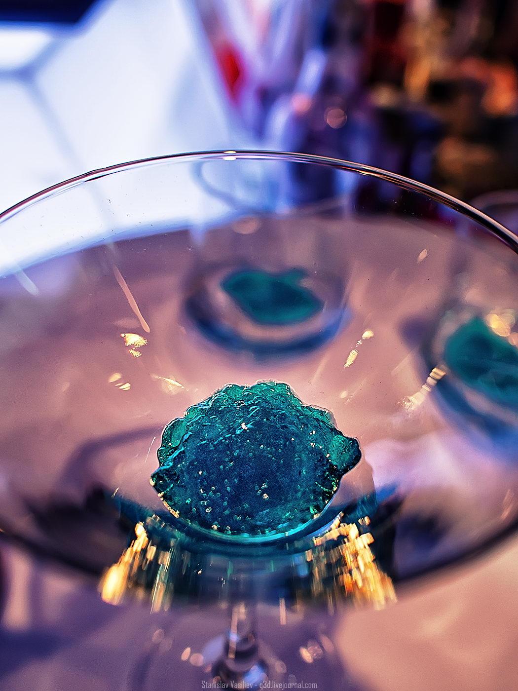 Молекулярный Блю Кюрасао