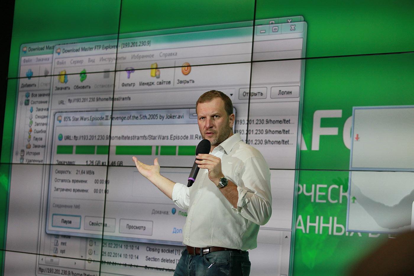 Презентация LTE Advanced 4G+ в Москве - Мегафон